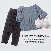 【福袋】アツギ ヨガウェア L