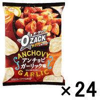 【アウトレット】ハウス食品 オー・ザック アンチョビガーリック 68g 1セット(24袋:12袋入×2箱)