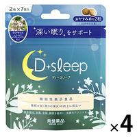 D sleep (ディースリープ) 7日分(14粒)×4袋セット 常盤薬品工業 サプリメント