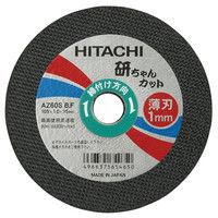 日立工機 切断砥石(薄形) 105mm×15 (200入) 00233008 (直送品)