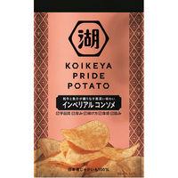 コイケヤ(湖池屋) KOIKEYA PRIDE POTATO(プライド ポテト) インペリアル コンソメ 1袋