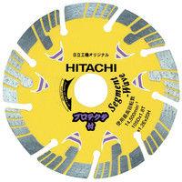 HiKOKI(ハイコーキ) ダイヤモンドカッター 125mm×22 (波セグ) プロテクタ 00324699(直送品)