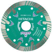 HiKOKI(ハイコーキ) ダイヤモンドカッター 125mm×22 (波形タイプ) プロテクタ 00324701(直送品)