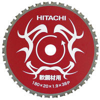 日立工機 チップソー(軟鋼材用) 180mmX20 38枚刃 00325635 (直送品)