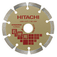 日立工機 ダイヤモンドカッター 105mm×20 (セグメント) 石材用 00326536 (直送品)