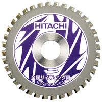 日立工機 チップソー(金属サイディング用) 125mm×20 46枚刃 00328545 (直送品)