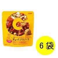 ぎゅっとグラノーラ メープル・ナッツ 6袋セット アサヒグループ食品 栄養調整食品