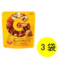 ぎゅっとグラノーラ メープル・ナッツ 3袋セット アサヒグループ食品 栄養調整食品