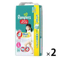 パンパース おむつ パンツ L(9~14kg) 1セット(2パック:116枚入) さらさらケア P&G