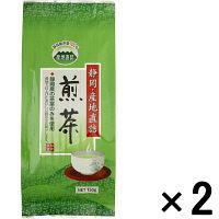 【アウトレット】寿老園 静岡・産地直詰 煎茶 1セット(300g:150g×2袋)