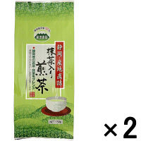 【アウトレット】寿老園 静岡・産地直詰 抹茶入煎茶 1セット(300g:150g×2袋)
