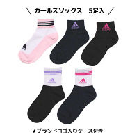 【福袋】アディダス ガールズ 21-24