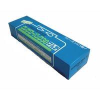文化貿易工業 BBK 水処理剤 ニュークリサワーパック30マルチ KRT-SP30 1セット(10個)(直送品)