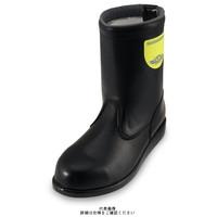 ノサックス(Nosacks) HSK舗装工事用安全靴 半長靴 28cm HSK-208-28.0 1足(直送品)