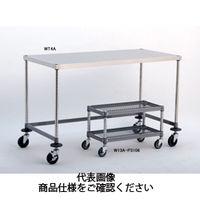 キャニオン(CANYON) ワークテーブル WT4A-612 1台 (直送品)