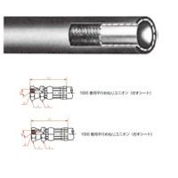 横浜ゴム(YOKOHAMA) 一般油圧ホース 1600mm 両端1005金具 SWP70-9 SWP70-9-1600 1005+1005 (直送品)