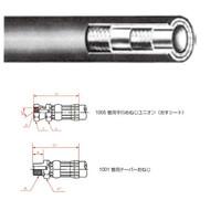 一般油圧ホース 1600mm 1005金具・1001金具 SWP210-9 SWP210-9-1600 1005+1001 (直送品)
