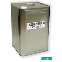 友和 水置換性防錆剤 AY201-18 1缶(18000mL)(直送品)