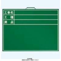 ブラスト興業 木製黒板 G-9G 1個 (直送品)