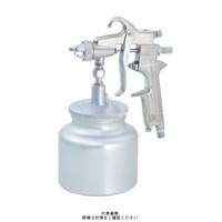 近畿製作所 標準スプレーガン(吸上式) CREAMY(KL)63S-20 1個(直送品)
