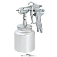 近畿製作所 標準スプレーガン(吸上式) CREAMY97S-15 1個(直送品)