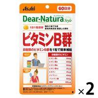 ディアナチュラ(Dear-Natura)スタイル ビタミンB群60日(60粒入り)×2袋セット アサヒグループ食品 サプリメント