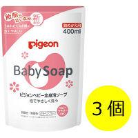 ピジョン 全身泡ソープ ベビーフラワーの香り詰替用400ml  1セット(3個)