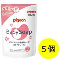 ピジョン 全身泡ソープ ベビーフラワーの香り詰替用400ml  1セット(5個)