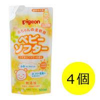 ピジョン 赤ちゃんの柔軟剤 ベビーソフター ひだまりフラワーの香り 詰替用500ml 1セット(4個)