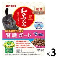 jp STYLE(ジェーピースタイル) キャットフード 和の究み セレクトヘルスケア 腎臓の健康維持 お魚風味 200g 1セット(3個) 日清ペットフード