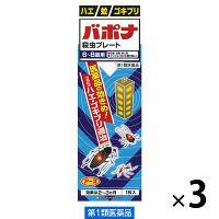 【第1類医薬品】バポナ 殺虫プレート 3箱セット アース製薬