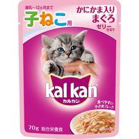 カルカン パウチ 12ヶ月までの子猫用 かにかま入りまぐろ(70g*16コ入)