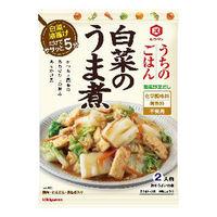 キッコーマン うちのごはん 白菜のうま煮 あんかけ風 袋149g [7634]