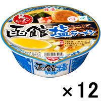 麺ニッポン 函館塩ラーメン 12食