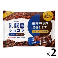 ロッテ 乳酸菌ショコラ アソートパック 1セット(2袋入)