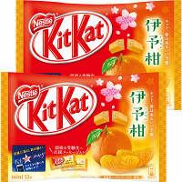 キットカット ミニ 伊予柑 14枚 2袋