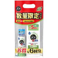 除菌ジョイコンパクト緑茶 本体+特大詰替