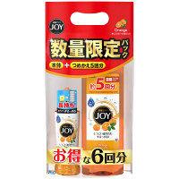 ジョイコンパクト オレンジ本体+特大詰替
