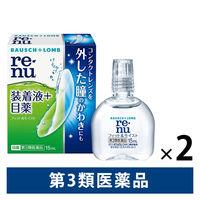 【第3類医薬品】レニュー フィット&モイスト 15ml 2箱セット コンタクト対応 ボシュロム・ジャパン