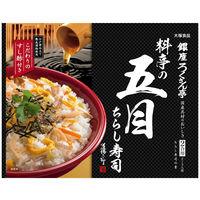 銀座ろくさん亭 料亭の五目ちらし寿司 大塚食品