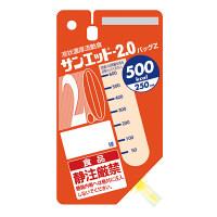 ニュートリー サンエットー2.0 バックZ 250mL 1箱(18パック入)(取寄品)