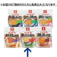 ニュートリー ブレンダー食 鶏肉のけんちん風煮込み 1箱(40袋入)(取寄品)