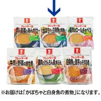 ニュートリー ブレンダー食 かぼちゃと白身魚の煮物 1箱(40袋入)(取寄品)