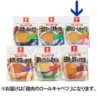 ニュートリー ブレンダー食 鶏肉のロールキャベツ 1箱(40袋入)(取寄品)