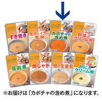 ニュートリー ブレンダー食ミニ カボチャの含め煮 1箱(30袋入)(取寄品)