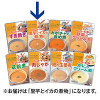 ニュートリー ブレンダー食ミニ 里芋とイカの煮物 1箱(30袋入)(取寄品)
