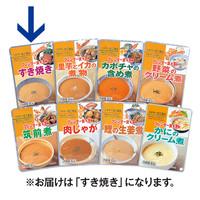 ニュートリー ブレンダー食ミニ すき焼き 1箱(30袋入)(取寄品)