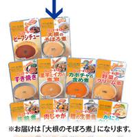 ニュートリー ブレンダー食ミニ 大根のそぼろ煮 1箱(30袋入)(取寄品)