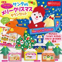 トーヨー メリークリスマスタウンセット 414452 4冊 (直送品)