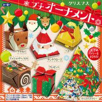 トーヨー クリスマスプチオーナメント 414454 4冊 (直送品)